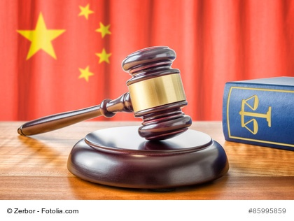 Chinese Laws Intellectual Property