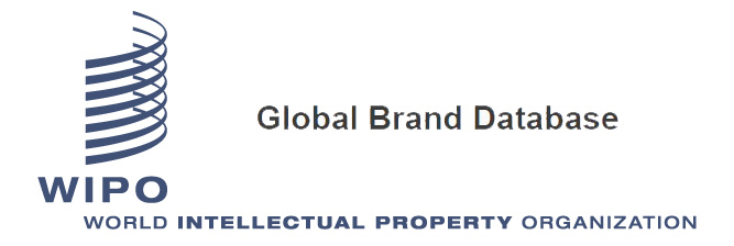 Global Brand Database WIPO Logo