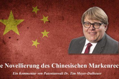 Chinesisches Markenrecht Kommentar Tim Meyer-Dulheuer