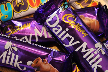Cadbury Farbmarke Lila