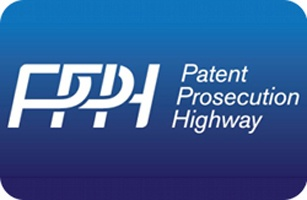 Logo_Patent_Prosecution_Highway_PPC
