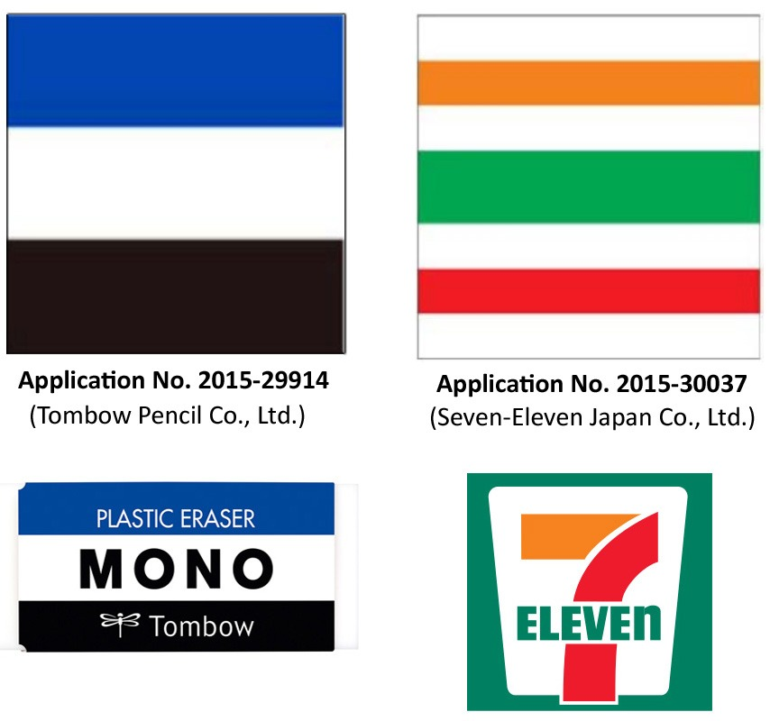 Tombow-Seven-Eleven-Color-Trademark-Japan